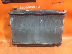 Радиатор ДВС NISSAN MURANO TZ50 QR25DE