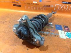 Стойка амортизатора AUDI A4 8E BFB Переднее Левое