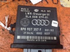 Датчик регулировки наклона фар AUDI A4 8E BFB