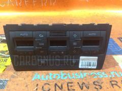 Блок управления климатконтроля AUDI A4 8E BFB