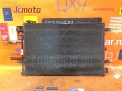 Радиатор кондиционера на Audi A4 8E BFB 8E0260403T