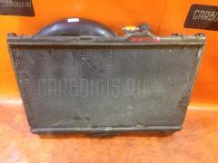 Радиатор ДВС на Toyota Progres JCG10 1JZ-GE