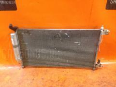 Радиатор кондиционера NISSAN WINGROAD Y12 HR15DE