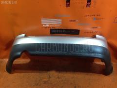 Бампер на Audi A4avant 8EALT 8E9807301J  8E9807521, Заднее расположение