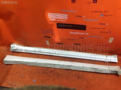 Порог кузова пластиковый ( обвес ) HONDA ODYSSEY RA6