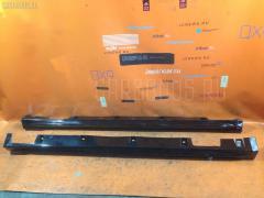 Порог кузова пластиковый ( обвес ) HONDA ODYSSEY RB2