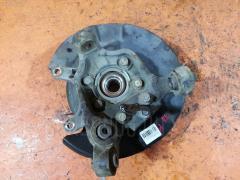 Ступица на Nissan Presage TNU31 QR25DE 43018CN200  43202CA000, Заднее Правое расположение