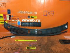 Решетка под лобовое стекло на Mazda Demio DW3W D20150790A  D20150790B