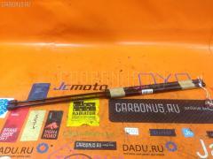 Амортизатор капота MERCEDES-BENZ E-CLASS W211