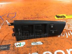 Блок упр-я стеклоподъемниками TOYOTA COROLLA NZE121 Переднее Правое