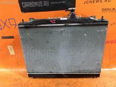 Радиатор ДВС NISSAN SERENA CNC25 MR20DE