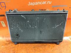 Радиатор ДВС TOYOTA WINDOM MCV21 2MZ-FE 16400-20090  16400-20091  16400-20150