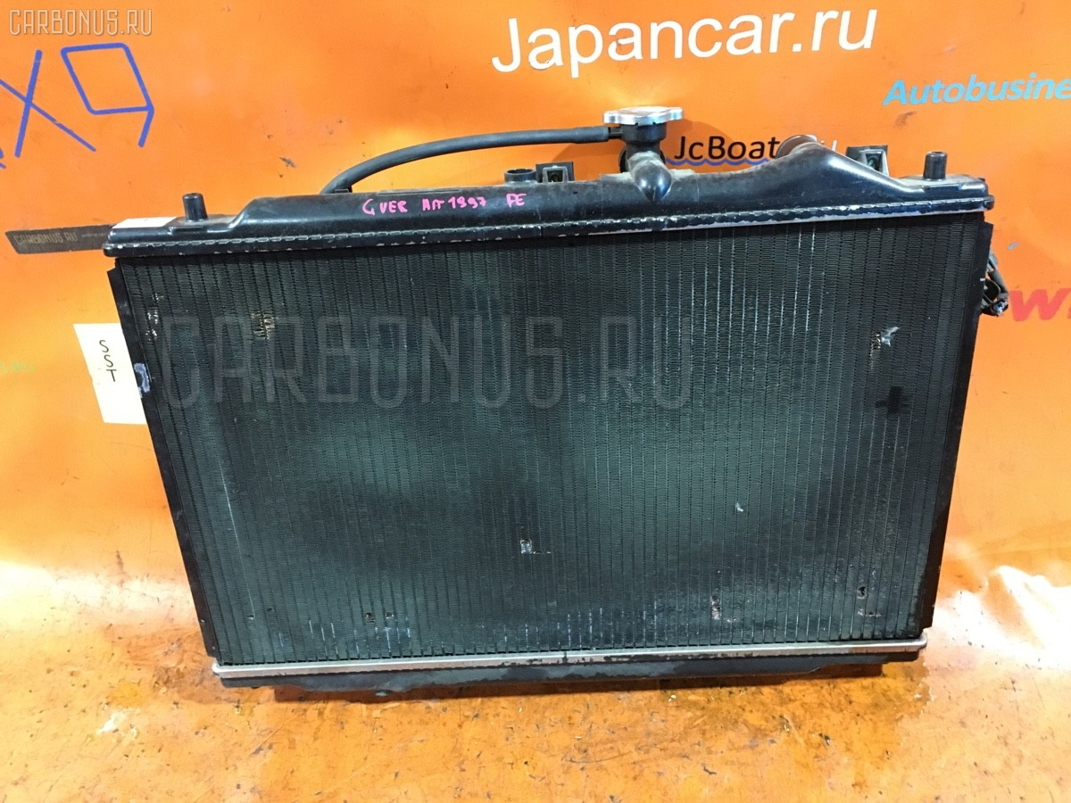 Радиатор ДВС Mazda Capella wagon GVER FE Фото 1