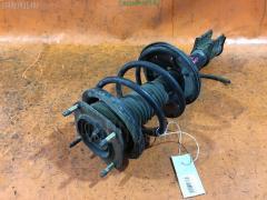Стойка амортизатора на Mazda Capella Wagon GVER FE, Переднее Правое расположение