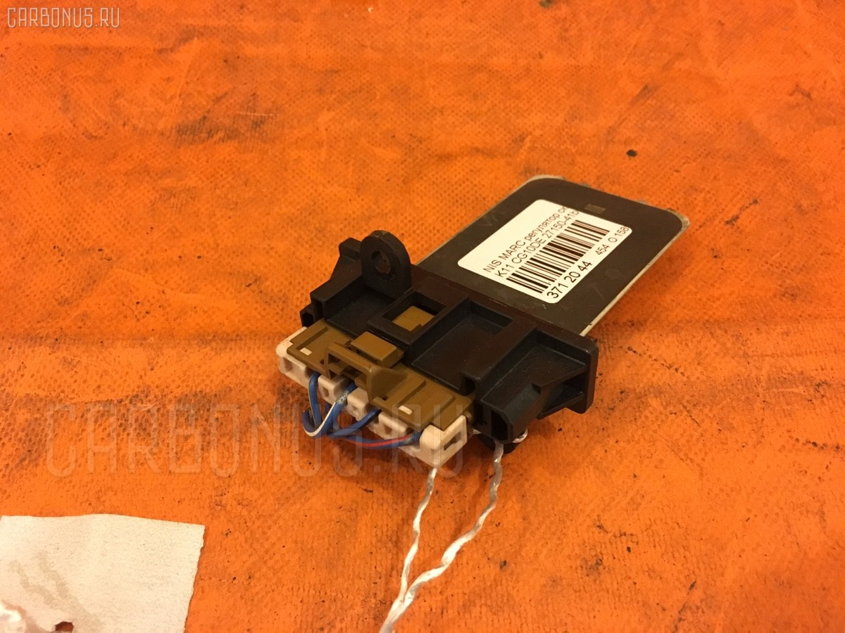 Регулятор скорости мотора отопителя на Nissan March K11 CG10DE Фото 1