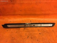 Накладка на порог салона на Subaru Legacy BL5 Фото 2