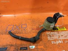 Бачок гидроусилителя TOYOTA LITE ACE KR52V 7K-E