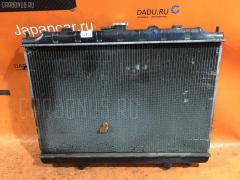 Радиатор ДВС NISSAN LIBERTY RM12 QR20DE 21460AE000