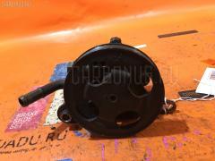 Насос гидроусилителя MAZDA MPV LWEW FS L081-32-650D