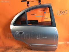 Дверь боковая на Nissan Bluebird Sylphy QG10, Заднее Правое расположение