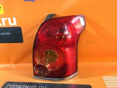 Стоп на Toyota Avensis AZT250W 05-50, Правое расположение