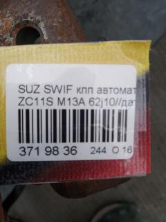КПП автоматическая на Suzuki Swift ZC11S M13A