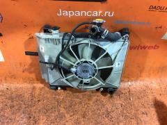 Радиатор ДВС на Toyota Vitz NCP10 2NZ-FE 16400-21060  16400-21120  16400-21121