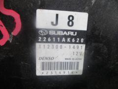 КПП механическая на Subaru Forester SG5 EJ203 Фото 7