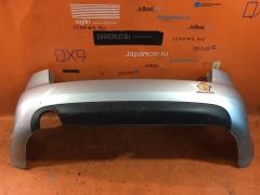 Бампер на Audi A4 8E 8E9807303  8E0807521A, Заднее расположение