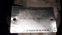 Двигатель на Toyota Crown JZS155 2JZ-GE