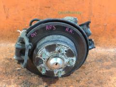 Ступица на Honda Stepwgn RF3 K20A, Заднее Правое расположение