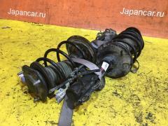 Стойка амортизатора TOYOTA AURIS ZRE154H 2ZR-FE Переднее