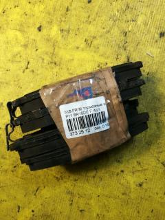 Тормозные колодки на Nissan Primera P11 SR18DE, Переднее расположение