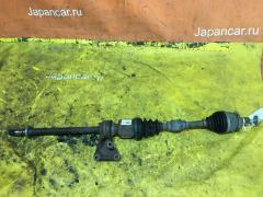 Привод на Mazda Axela Sport BKEP LF-DE, Переднее Правое расположение