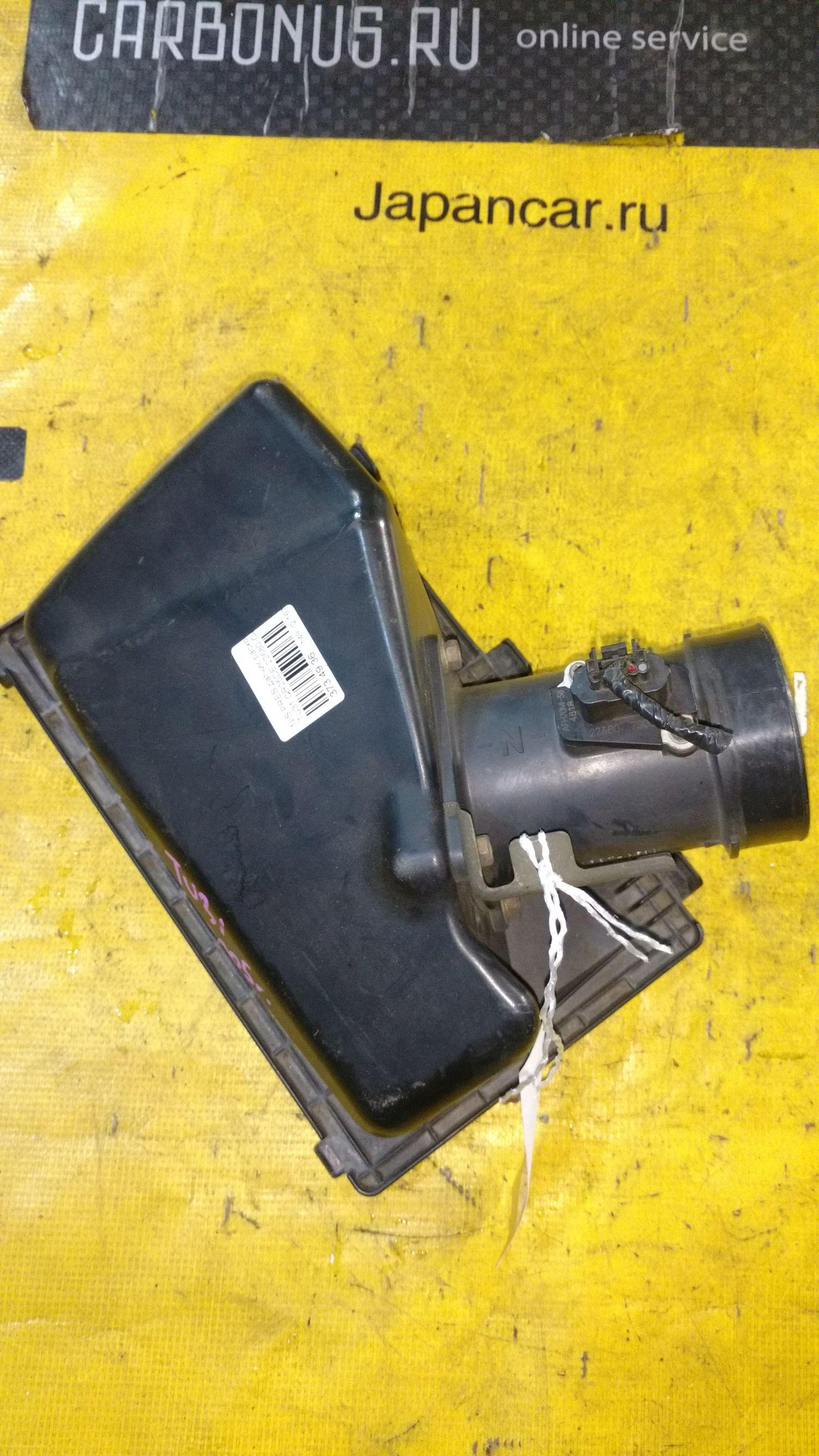 Датчик расхода воздуха 22680-CA000 на Nissan Presage TU31 QR25DE Фото 1