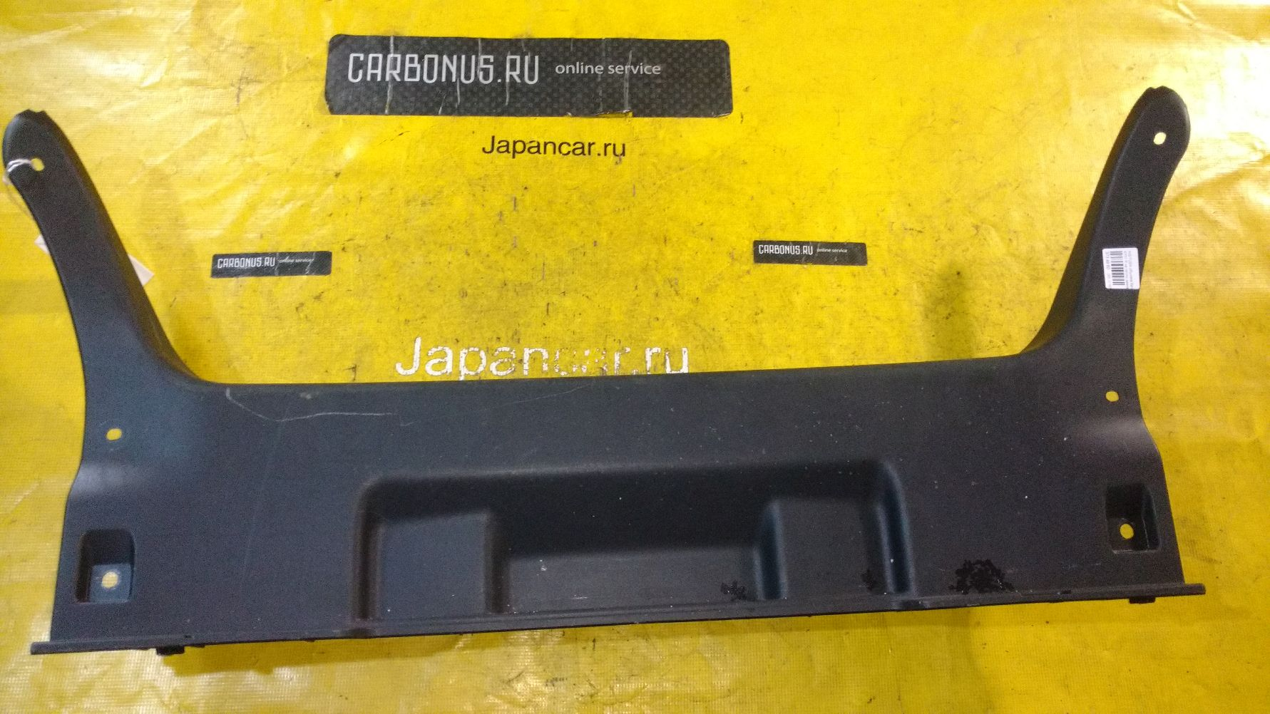 Обшивка багажника на Nissan Fuga KY51 Фото 1