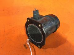 Датчик расхода воздуха Nissan Cedric HY33 VQ30DE Фото 1
