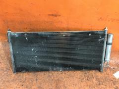 Радиатор кондиционера на Nissan Teana J31 VQ23DE