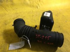 Патрубок воздушн.фильтра на Toyota Caldina ST215G 3S-FE