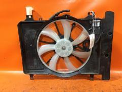 Вентилятор радиатора ДВС на Toyota Corolla Fielder ZRE162G 2ZR-FAE