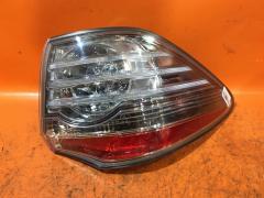 Стоп на Toyota Crown GWS204 30-348, Правое расположение