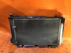 Радиатор ДВС на Toyota Corolla Axio NZE141 1NZ-FE
