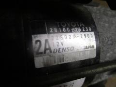 Стартер на Toyota Corolla Spacio AE115N 7A-FE 28100-16230