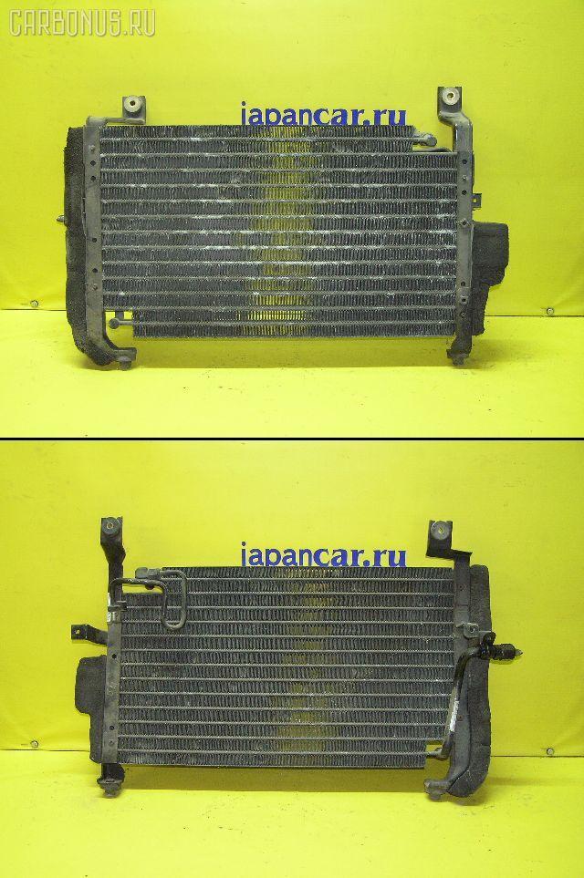 Радиатор кондиционера на Daihatsu Rocky F300S HD-E Фото 1