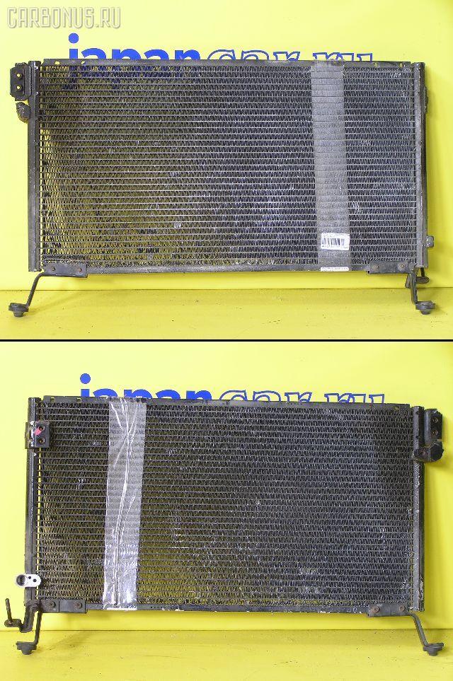 Радиатор кондиционера Mitsubishi Pajero V26W 4M40-T Фото 1