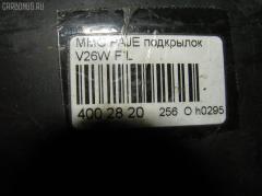 Подкрылок на Mitsubishi Pajero V26W Фото 2