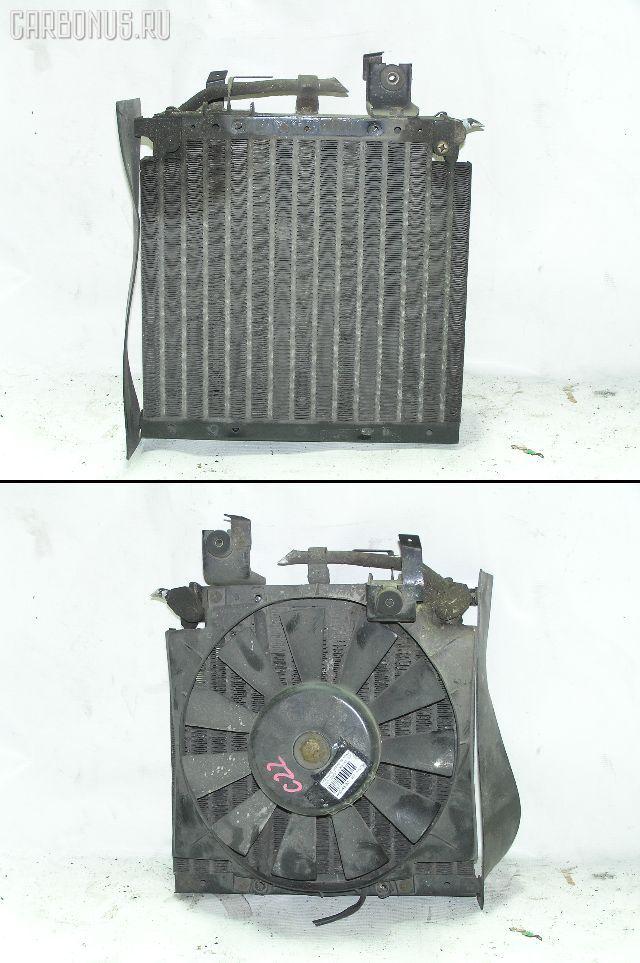 Радиатор кондиционера на Nissan Vanette C22 LD20-T Фото 1