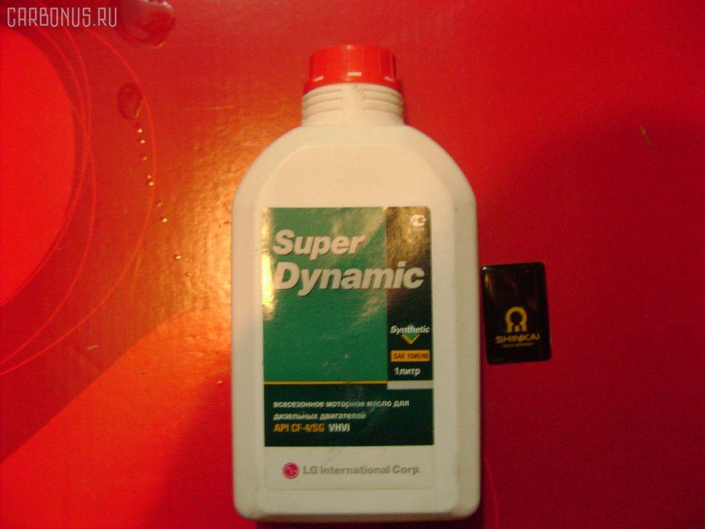 Масло моторное SUPER DYNAMIC. Фото 7