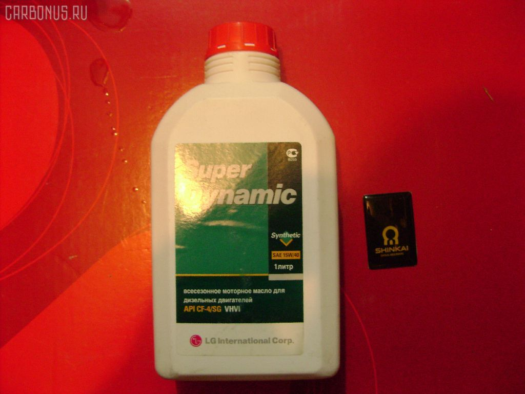 Масло моторное SUPER DYNAMIC. Фото 8