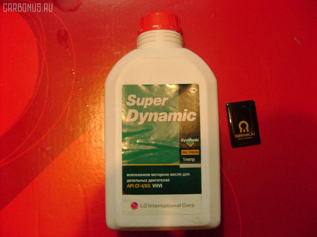 Масло моторное SUPER DYNAMIC. Фото 9